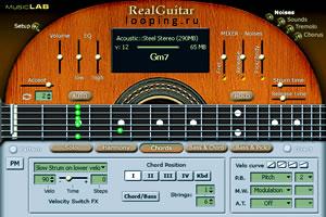 эмулятор гитары скачать бесплатно - фото 3